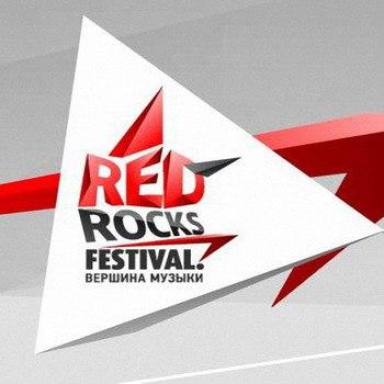 Фестиваль Red Rocks стартовал в Сочи