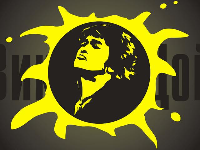 «Звезда по имени Солнце» фигурирует в актуальных чартах