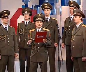 Военный хор России покорил Интернет